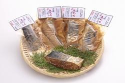 島根県大田市のお土産大田ブランド認定商品 旬の地魚 さわら粕漬け