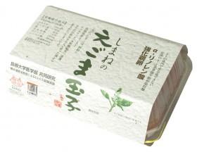島根県大田市のお土産大田ブランド認定商品 えごま玉子