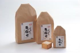 島根県大田市のお土産大田ブランド認定商品 石見銀山 天領米