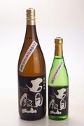 島根県大田市のお土産大田ブランド認定商品 特別純米「石見銀山」