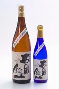 島根県大田市のお土産大田ブランド認定商品 純米吟醸「石見銀山」