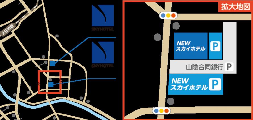 スカイホテル大田アクセスマップ